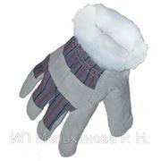 Перчатки комбинированные спилковые утепленные Ангара фото