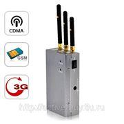 Переносная глушилка GSM/CDMA/DCS/PCS/3G до 15 метров фото