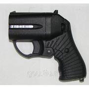 Пистолет травматический ПБ-4-2 фото