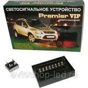 Подача светового сигнала штатными лампами дальнего света - Premier vip фото
