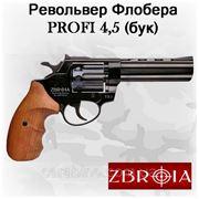 Zbroia Profi_4,5 буковая рукоять, патрон флобера 4мм фото