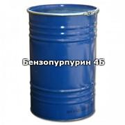 Бензопурпурин 4Б фото