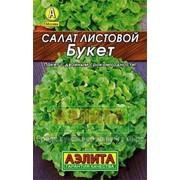 Семена Салат Букет листовая фото