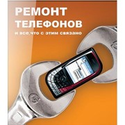 Ремонт мобильных телефонов в Актобе фото
