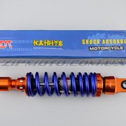 Амортизатор JOG 250mm, тюнинговый NDT оранжево-синий фото