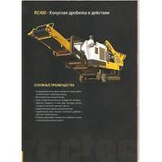 Конусная дробилка RC400 - X44 фото