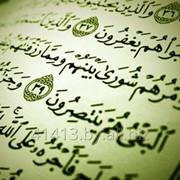 Письменный перевод персидский язык (фарси) фото