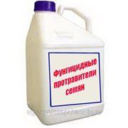 Комфорт, КС (500 г/л карбендазима) протравитель, 5л фото
