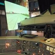 Тренажеры, моделирующие системы для авиационно-космического применения фото