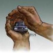 Обязательное автострахование фото