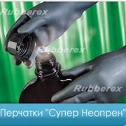 Перчатки защитные, Латексные перчатки, Перчатки Супер Неопрен фото