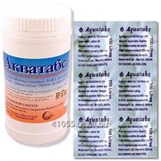 Акватабс таблетки для обеззараживания воды фото