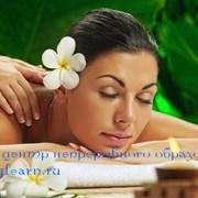 Курсы массажа в Симферополе фото