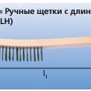 Ручные щетки с длинной ручкой (LH) HBU LH фото