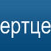 Приборы для аттестации рабочих мест КОМБИ-02* (Ассистент-SIV1, Метеоскоп, ТКА-08/ТКА-02/Аргус-7/Аргус-12) фото
