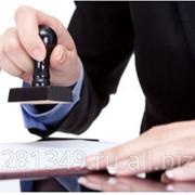 Регистрация юридических лиц и индивидуальных предпринимателей фото