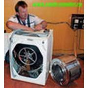 Ремонт машин стиральных. фото