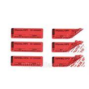 Пломба-наклейка СКР2+ 20х63мм цвет красный фото