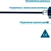 Endonova (эндохирургический инструмент) фото