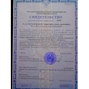 Оценка транспорта Витебск фото