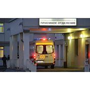 Госпитализация в клиники фото