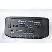 Радио RM2540 MW/SW1-SW2/FM фото