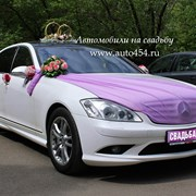 Белый Мерседес S500 на свадьбу фото