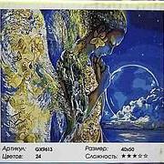 Картина по номерам 40Х50 арт GX9613 фото