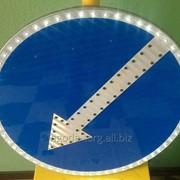 Знак дорожный светодиодный 4.2.1(2) Объезд препятствия справа (слева) 3ТР фото