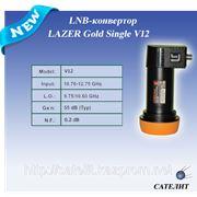 LNB-конвертор LAZER Gold Single V12 фото