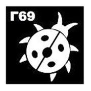 Трафарет для временных тату размер 5*5см(Г69) фото