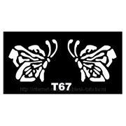 Трафарет для временных тату размер 16*9см(Т67) фото