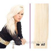 Славянские волосы. 100 прядей. Длина 65 см. Оттенок Пепельный блондин — оттенок №60 фото