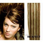 Славянские волосы. 100 прядей. Длина 55 см. Оттенок — брюнет/блонд. оттенок №6/613 фото