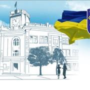 Справочник информации привязанная к карте местности, Житомир фото