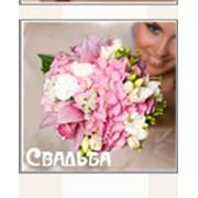 Создание свадебных букетов фото