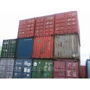 Купить морской контейнер в ростове фото