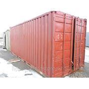 20 контейнер фото