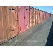 Контейнеры 3 и 5 тн в Краснодаре (Краснодарском крае) фото