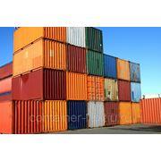 Морские контейнеры в Нижнем Новгороде фото