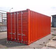 Продажа контейнеров фото