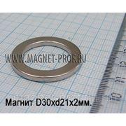 Неодимовое кольцо D30xd21x2 мм. фото