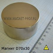 Неодимовая магнитная шайба 70х30 фото