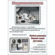 Квадратный магнит 51х51х25мм. фото