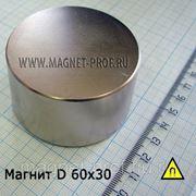 Неодимовый магнит 60х30мм фото