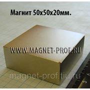 Неодимовая призма 50х50х20мм. фото