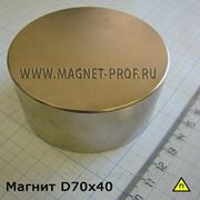 Неодимовая магнитная шайба 70х40 фото