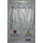 Сейф-пакет (295х440х40мм) фото