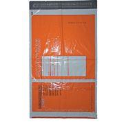 Курьерские пакеты Курьерпак-С 445х550+50 фото