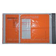 Курьерские пакеты Курьерпак-С 335х460+40 фото